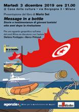 Message in a bottle 4